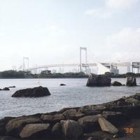 Токио. Радужный мост на о. Одайба.