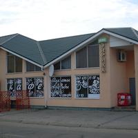 """Синельниково.05.06.2016.Кафе """"Эврика""""."""