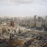 Токио.