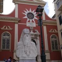 Город Керкира, столица о. Корфу