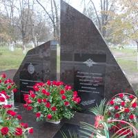 Памятник сотрудникам органов внутренних дел погибших при исполнении служебного долга
