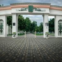 Кропоткин, городской Парк