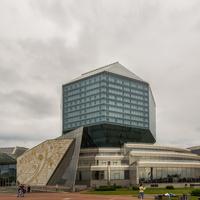 Белорусская национальная библиотека.