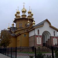 Белгород. Церковь святых мучениц Веры, Надежды, Любови и матери их Софии.   4 октября 2011 года