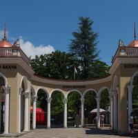Ботанический сад..