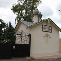 Елец. Православная гимназия.