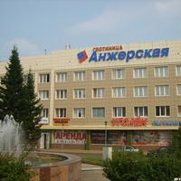 """Гостиница """"Анжерская"""""""