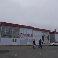 Рынок Барабашово.