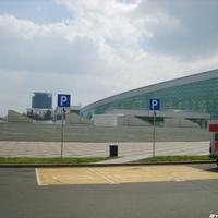 Конгресс-центр в Уфе