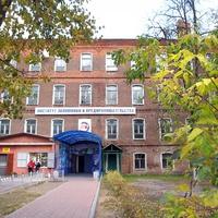 Орехово-Зуевский филиал института  ИНЭП (г. Москва)
