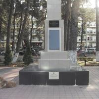 Памятник Землякам не вернувшихся с фронтов
