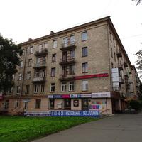Проспект Ленина, 3