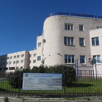 Шушары, институт повышения квалификации
