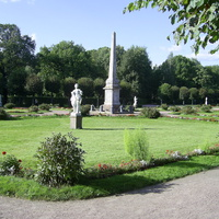 Музей-усадьба Кусково - Центральная часть французского регулярного парка.