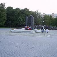 Москва - Памятник воинам-москвичам, погибшим в Афганистане в 1979-1989 гг.