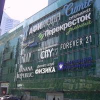 В Москва-Сити