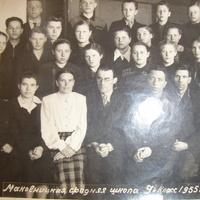 9-й класс (1955 г.) Маковницкой средней школы