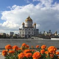 Москва - Вид на храм Христа Спасителя и Патриарший мост