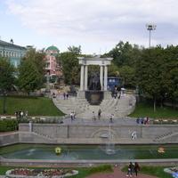 Москва - Памятник царю-освободителю Александру II в сквере у храма Христа Спасителя