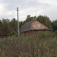 Белыхино