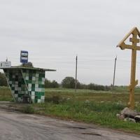 Рюмки, автобусная остановка