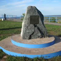 Памятный знак Дурову А.В. на горе Урал