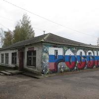Аннино, магазин-кафе