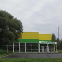 Аннино.  ул. Садовая торгово-ярмарочный комплекс