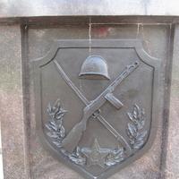 Аннино.  Парк Победы, фрагмент памятника