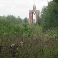 Путь к Мемориалу