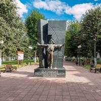 Сквер Героев Чернобыля. Памятник «Ликвидаторам Чернобыльской Катастрофы (1986—1990)»