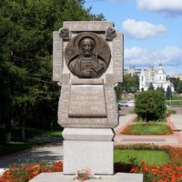 Поклонный крест Михаилу Тверскому в Городском саду. 2001 г.