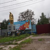 Новоселки, памятник
