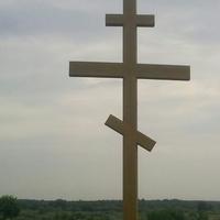 Поклонный крест в селе Асмолово на месте разрушенного храма