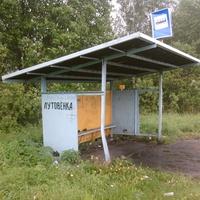 Лутовёнка, автобусная  остановка, май 2010 года