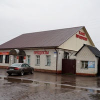 Байчурово Магазин