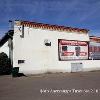 магазины на улице 7-ая-Линия,62