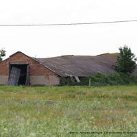Бывшая ферма