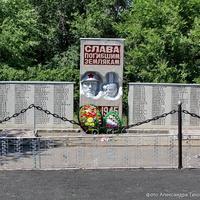 Мемориал павшим воинам и братская могила № 61-298