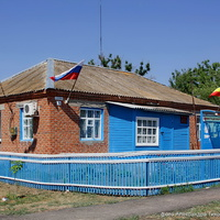 Административно -офисное здание