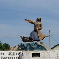 Памятник атаману
