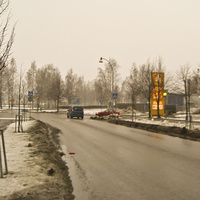 Улица Мерикату