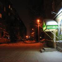 Сыктывкар 2016