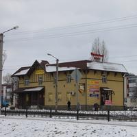 """Северный. Ресторан """"Пражский мост""""."""