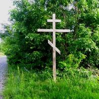 Хрест перед селом.