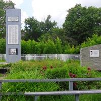 Меморіал загиблим в ВВВ