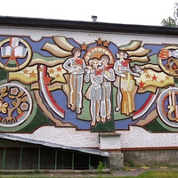 Мозаїка на школі