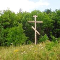 Хрест придорожній