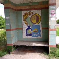 Мозаїка на автобусній зупинці