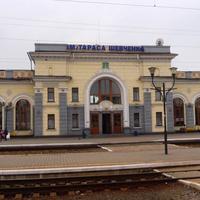 Південний вокзал станції ім Шевченка, побудований в 1952 році.